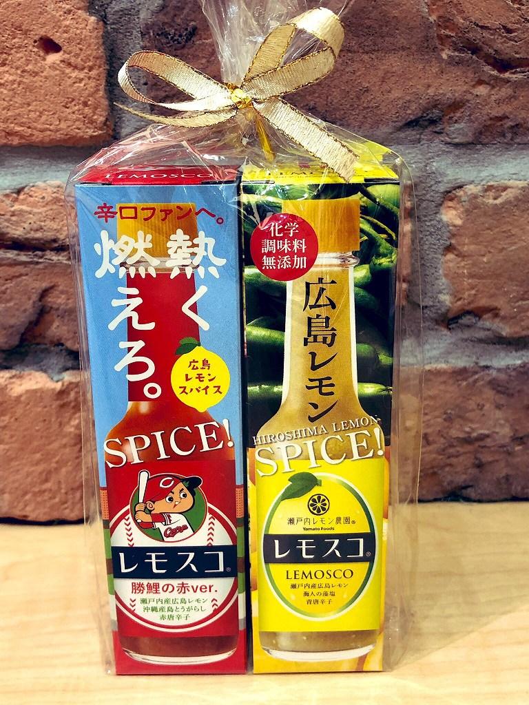 広島レモンを使ったレモスコ!