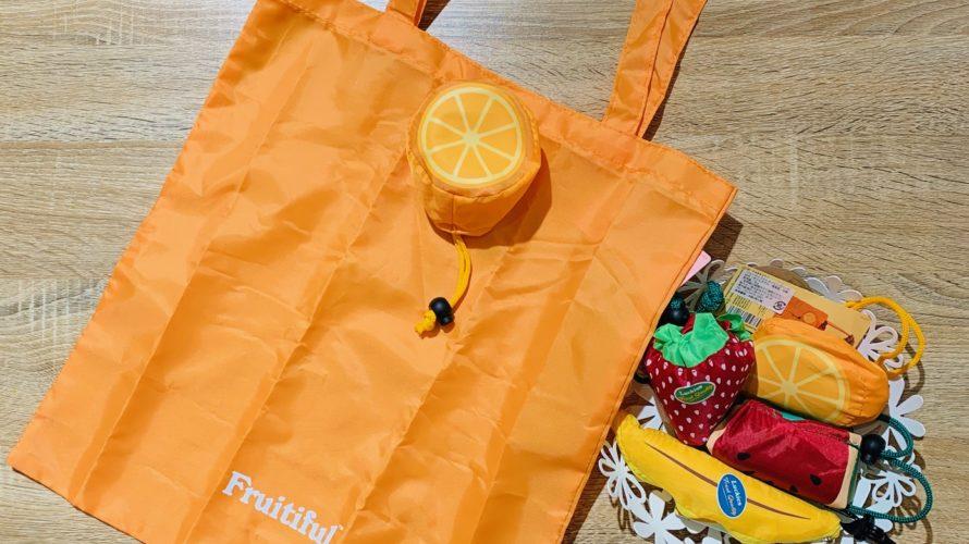 フルーティフル ショッピングバッグ