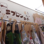 新三郷店ショップニュース更新♪