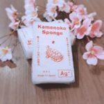 桜色!亀の子スポンジ♪