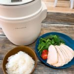 Compact Rice Cooker☆★☆