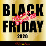★★BLACK FRIDAY★★