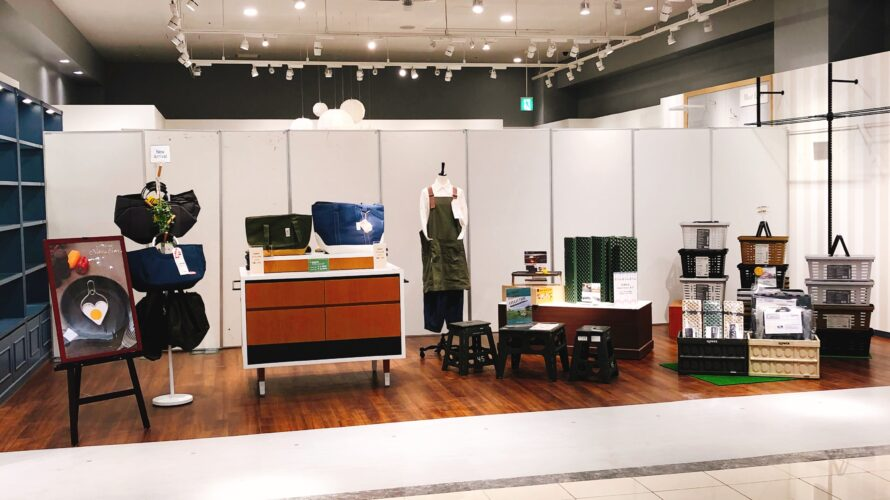 ≪Nabe Store 綾川店≫期間限定アウトドアブースオープン!